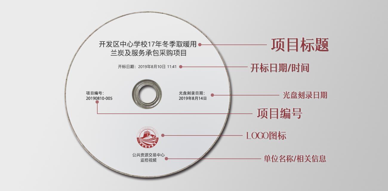 光盘打印刻录机
